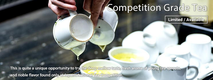 Competition Grade Tea is Now Available